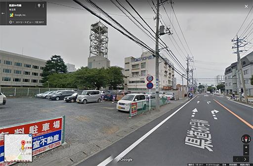 駐車場前のストリートビュー